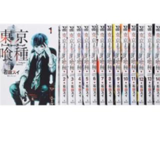 集英社 - 東京喰種 14巻セット