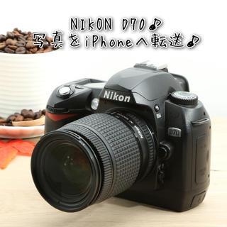 Nikon - ★写真をiPhoneへ転送★初心者におすすめ★ニコン D70
