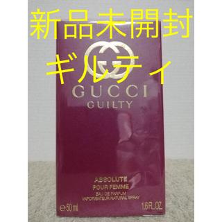 Gucci - 【新品未開封】GUCCI ギルティ アブソリュート パルファム 50ml