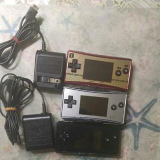 ゲームボーイアドバンス(ゲームボーイアドバンス)のゲームボーイミクロ(gameboy micro)(携帯用ゲーム機本体)