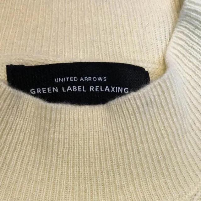 green label relaxing(グリーンレーベルリラクシング)のグリーンレーベルリラクシング ウールカシミアセーター レディースのトップス(ニット/セーター)の商品写真