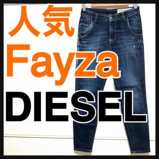 DIESEL - 人気 ディーゼル DIESEL Fayza-Evo デニム ジーンズ 23