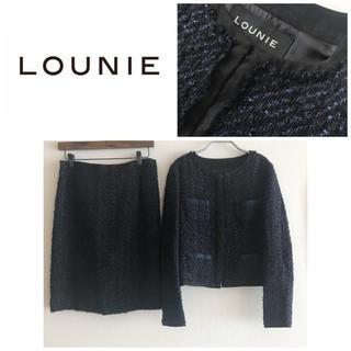 LOUNIE - ルーニィ  ★ ノーカラー ツイードスーツ M〜L