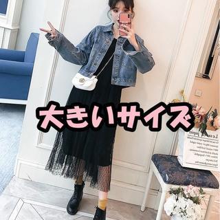 大きいサイズ デニムジャケット&ワンピースセット (ひざ丈ワンピース)