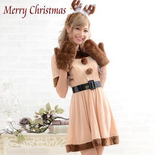 トナカイ4点セット サンタ Christmas 衣装 コスプレ コスチューム(衣装一式)
