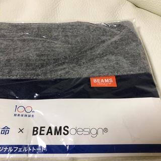 ビームス(BEAMS)のBEAMS フェルトミニトート(トートバッグ)