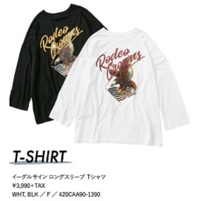 RODEO CROWNS WIDE BOWL(ロデオクラウンズワイドボウル)のブラック RCS SHIBUYA109店 再リニューアルオープン記念限定ロンT レディースのトップス(Tシャツ(長袖/七分))の商品写真