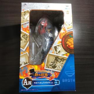 バンプレスト(BANPRESTO)のワンピース サボフィギュア 今週いっぱい(アニメ/ゲーム)