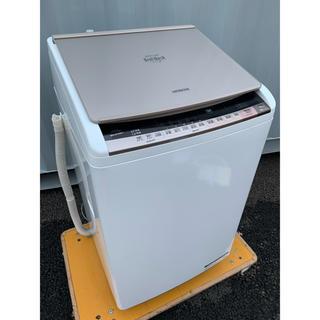 日立 - HITACHI 縦型ドラム式 洗濯乾燥機 ビートウォッシュ 7kg /3.5kg