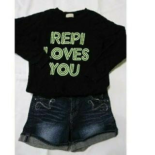 レピピアルマリオ(repipi armario)の女児トレーナー(Tシャツ/カットソー)