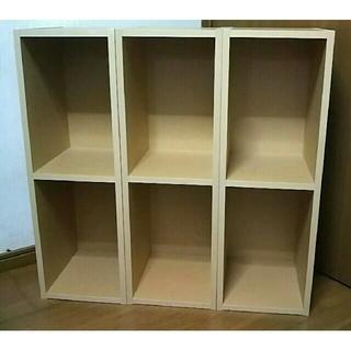 MUJI (無印良品) - 無印 パルプボードボックス スリム 3個 2段ボックス カラーボックス 収納棚