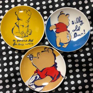 Disney - 新品未使用 くまのプーさん お皿 小皿 豆皿 醤油皿 3枚セット