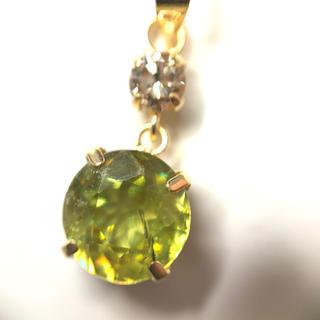 CP-23305 K18YG ペンダント ダイヤ スフェーン  AANI アニ