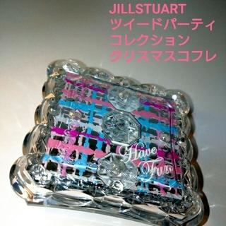 JILLSTUART - JILLSTUART(ジルシュチュアート)︰ミックス フェイスパウダー