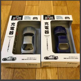 日産 - R34 GT-R NISMO Z-tune モバイルバッテリー 二個セット