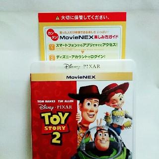 トイ・ストーリー - ディズニー/トイ・ストーリー2  マジックコードのみ  MovieNEX