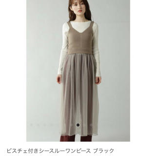 ROSE BUD - ビスチェ付チュールスカート