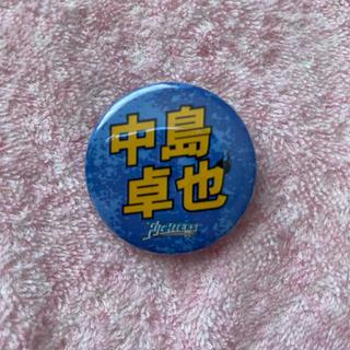 ホッカイドウニホンハムファイターズ(北海道日本ハムファイターズ)のファイターズ 中島卓也 缶バッジ(スポーツ選手)