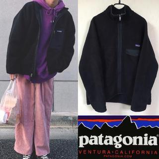 patagonia - 90's patagonia パタゴニア シンチラ スナップ ジップ フリース