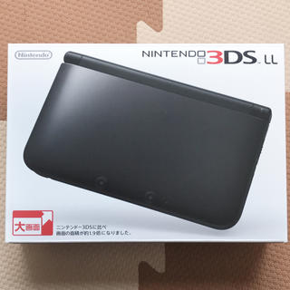 ニンテンドー3DS - 美品! 任天堂 3DS  LL 本体 ブラック
