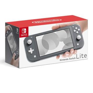 Nintendo Switch - Nintendo Switch Lite グレー(任天堂スイッチライト)