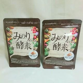 ●みのりの酵素 30粒×2袋(ダイエット食品)