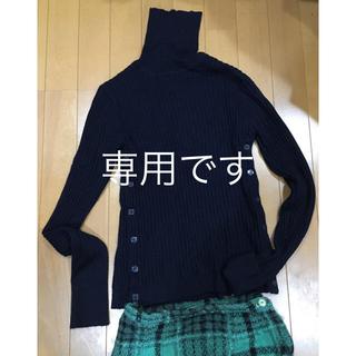 ユナイテッドアローズ(UNITED ARROWS)のTEAM of beaten サイドボタン 濃紺タートルネックセーター(ニット/セーター)