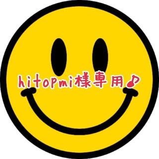 KAPITAL - 《新品》Kapital ヒョウ柄スリッポン スマイリー 25~26cm