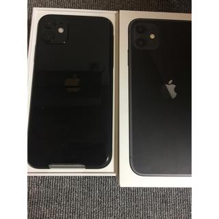 Apple - 新品未使用 docomo iPhone11 128GB ブラック色