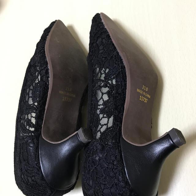 レースのパンプス レディースの靴/シューズ(ハイヒール/パンプス)の商品写真