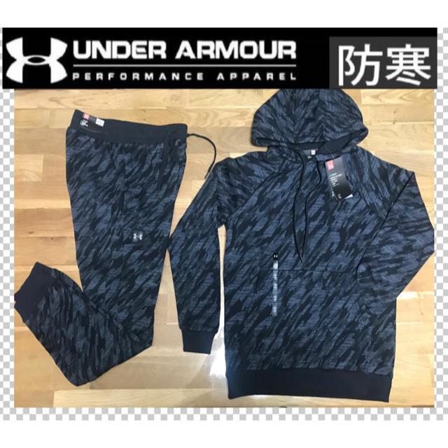 UNDER ARMOUR(アンダーアーマー)の新品 M アンダーアーマー スウェット カモフラ 迷彩黒 上下セットメンズ正規品 スポーツ/アウトドアのランニング(ウェア)の商品写真