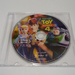 Disney - トイストーリー4 ブルーレイディスク
