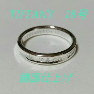 Tiffany & Co. - 18号 TIFFANY 1837 ナロー リング 指輪 ティファニー