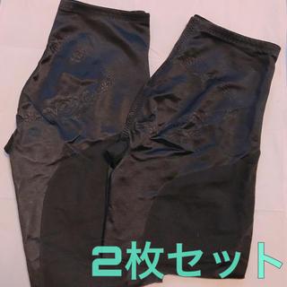 Wing - ワコール ウイング♡ガードル 64(2枚セット)