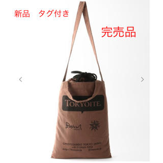 DEUXIEME CLASSE - 新品 タグ付き SWELL*BONUM TOKYOITE SACOCHE BR