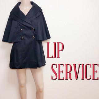 リップサービス(LIP SERVICE)の新品タグ付き♪リップサービス ゆるかわデザイントレンチ♡デュラス リゼクシー(トレンチコート)