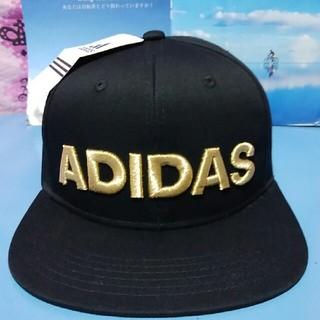 adidas - ADIDASフラットキャップ
