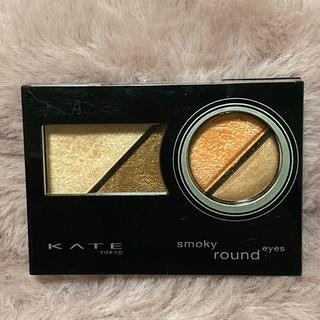 KATE - KATE smoky round eyes OR-1