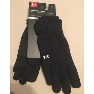 アンダーアーマー(UNDER ARMOUR)のアンダーアーマー 手袋 レディース  SMサイズ(手袋)