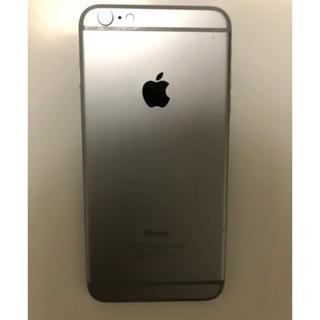 Apple - iPhone6plus