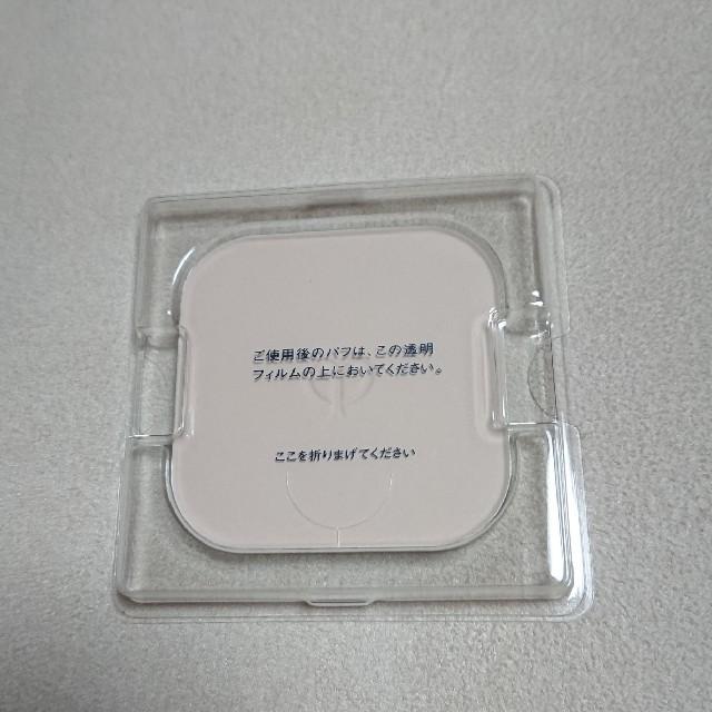 クレ・ド・ポー ボーテ(クレドポーボーテ)のクレ・ド・ポーボーテ フェースパウダー コスメ/美容のベースメイク/化粧品(フェイスパウダー)の商品写真