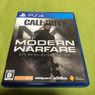 PlayStation4 - cod mw