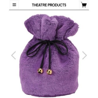 THEATRE PRODUCTS - THEATREPRODUCTS フェイクファー巾着バッグ
