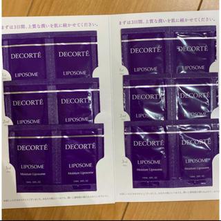 COSME DECORTE - リポソーム サンプル 12包