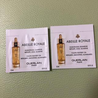 ゲラン(GUERLAIN)のゲラン アベイユ ロイヤルウォータリーオイル(美容液)