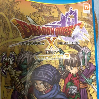 ドラゴンクエストX いにしえの竜の伝承 オンライン Wii U