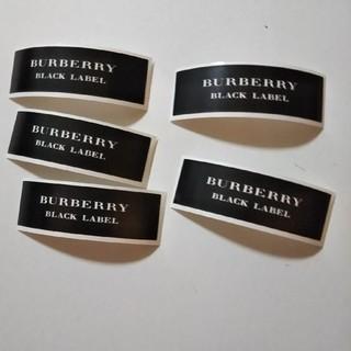 BURBERRY BLACK LABEL - バーバリーブラックレーベル☆ロゴシール