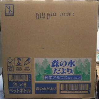 コカコーラ(コカ・コーラ)の☆きろん様専用☆森の水だより 2L × 1ケース(6本)(ミネラルウォーター)