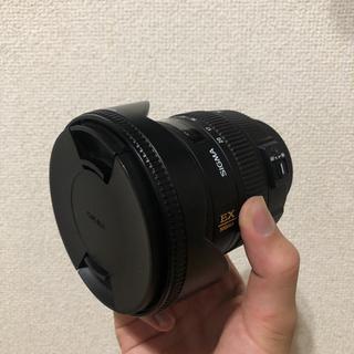 SIGMA - SIGMA 10-20mm F3.5 EX DC HSM