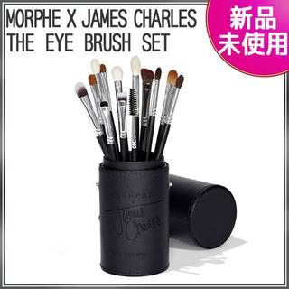Sephora - ★限定★新品★コラボ★MORPHE X JAMES ブラシセット 13本